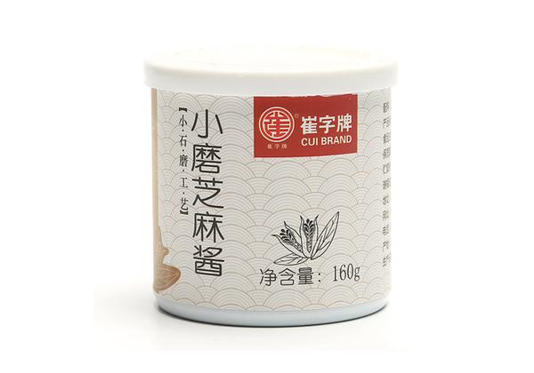 Cui plate without adding pure white sesame sauce Hemp juice 160g iron drum