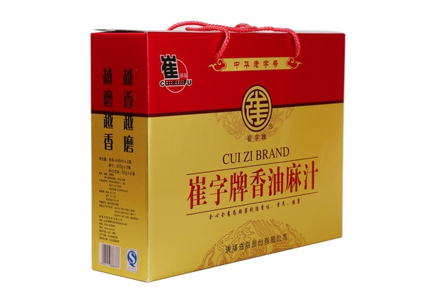 Cui plate without adding small mill pure sesame oil sesame sauce sesame oil hemp juice gift box