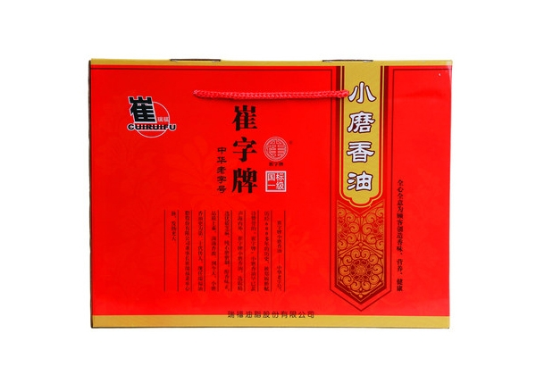 Cui plate without adding small grinding pure white sesame oil gift box 448mlx4 bottle
