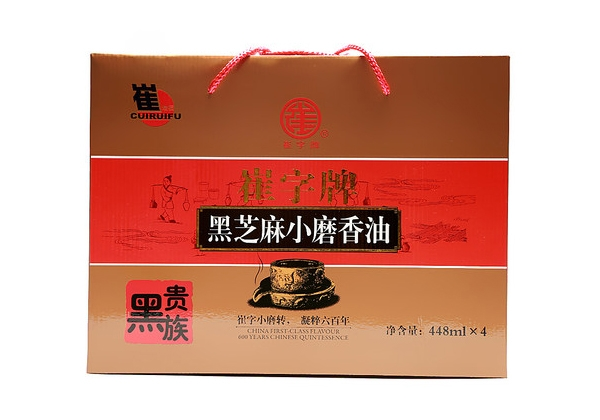 Cui plate without adding pure black sesame oil gift box 448mlx4 bottle