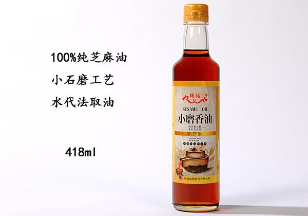 Ruifu brand no added pure sesame oil sesame oil 418ml