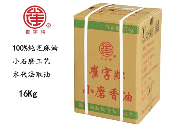 Cui plate small mill pure sesame oil sesame oil 16KG Chinese old name